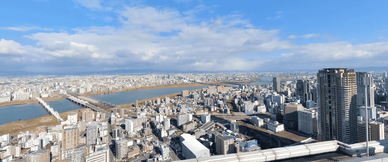 Osaka panorama view
